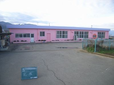 市立保育園 外壁塗装