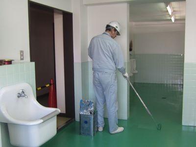 トイレの床 塗り替え