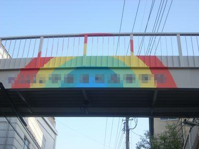 公共事業:歩道橋ペイント